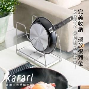 日本karari 珪藻土平底鍋不銹鋼鋼架HO1865