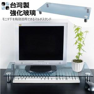 經典強化玻璃螢幕桌上架(藍色)