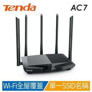 Tenda AC7 AC1200 五天線跨樓層用雙頻無線路由器