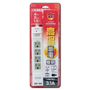 3P高溫斷電1開4插+2USB延長線1.5米