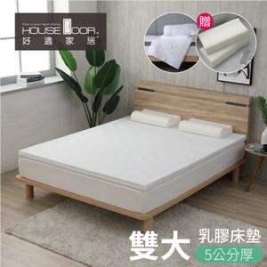 House Door 天絲表布乳膠床墊5cm保潔超值組-雙大6尺