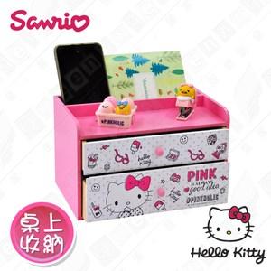 【Hello Kitty】凱蒂貓 桌上雙層抽屜收納櫃(正版授權台灣製)