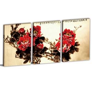 24mama掛畫-三聯式 紅牡丹無框畫 書房掛飾 30x40cm