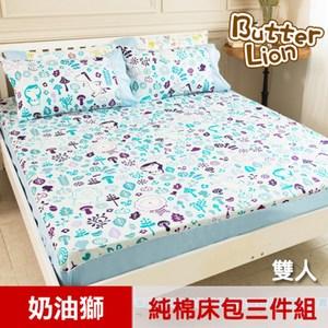 【奶油獅】好朋友系列-100%精梳純棉床包三件組-水漾藍(雙人5尺)
