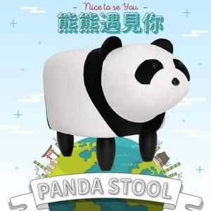 【IDEA】PANDA造型系列動物實木椅凳(矮凳/沙發凳)