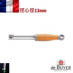 法國【de Buyer】畢耶鍋具『純鋼萬用刨心器』橘色握柄直徑13m