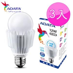 ADATA威剛 全電壓 球泡燈 LED 12W 白光 3入組