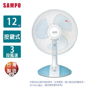 SAMPO聲寶12吋機械式桌扇SK-FD12
