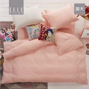 ELLE DECOR簡約素色純棉床包加大粉
