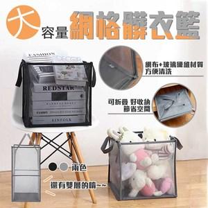 可折疊大容量網格髒衣籃單層-灰色