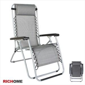 【RICHOME】無段式休閒躺椅