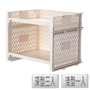 【收納屋】層疊式開放收納架 (深型3入+淺型1入)