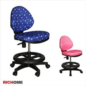 【RICHOME】凱拉點點舒適兒童椅-2色藍色