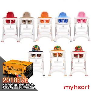 【myheart】折疊式兒童安全餐椅 加贈2018一起搞怪萬聖禮盒天空藍+萬聖節禮盒