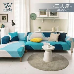 【好物良品】萬能彈力沙發罩全包覆防滑沙發布套-藍色海洋_三人座藍色海洋_三人座