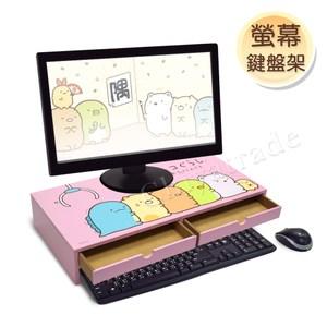 【Sumikko gurashi】角落小夥伴 電腦螢幕架 鍵盤架-粉