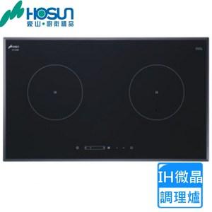 【豪山】IH-2360 滑動式觸控雙口IH微晶調理爐(220V)