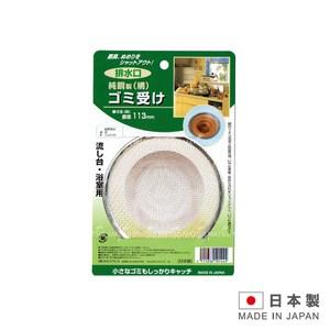 日本製造 純銅製113MM排水口濾網 MON-101444