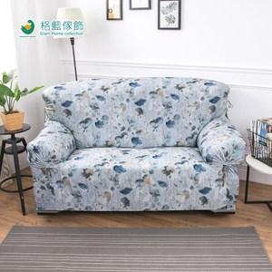 [特價]【格藍傢飾】伊諾瓦涼感彈性沙發套-藍3人