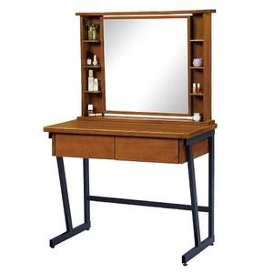 【YFS】艾維斯化妝桌-90x45x139.5cm