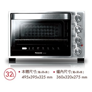 Panasonic國際牌32L雙溫控電烤箱 NB-H3200