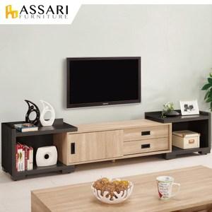 ASSARI-艾爾莎4尺伸縮電視櫃(寬120x深40x高44cm)