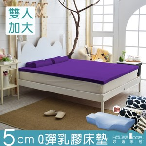 House Door 大和抗菌表布 5cm乳膠床墊全配組-雙大6尺魔幻紫