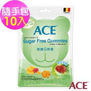 ACE 無糖Q軟糖隨手包 10入(48g/袋)