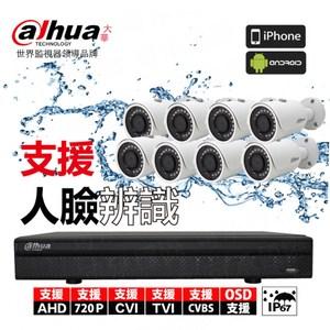 【Dahua】套餐 8路主機 8鏡頭 含15米懶人線+贈1A變壓器