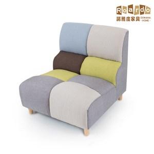 【諾雅度】Connie康妮田園拼布單人沙發