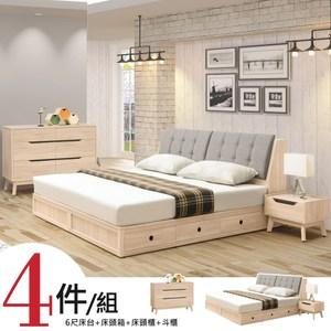 【艾木家居】路思6尺臥室四件組