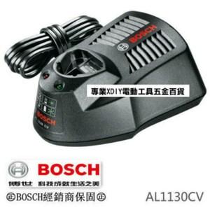 BOSCH 10.8V/12V AL1130CV 充電器