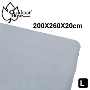 【Outdoorbase】典雅素色 原廠歡樂時光充氣床包套(露營床包)藍灰
