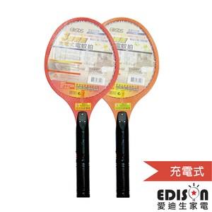 EDISON 愛迪生 充電式 三層網面電蚊拍 EDS-P5669