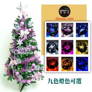 摩達客幸福8尺一般型裝飾綠聖誕樹銀紫色系配件100燈LED燈3串藍白光