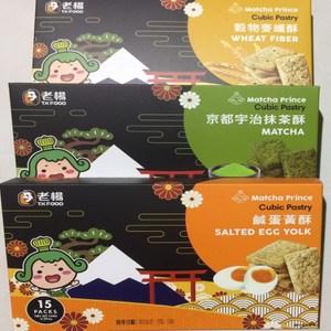 茶茶小王子-京都宇治抹茶酥/穀物麥纖酥/鹹蛋黃酥(三種口味一組)150g(5.29oz)/