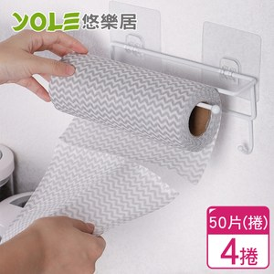 【YOLE悠樂居】廚房斷點式多用不沾油清潔抹布50片/捲-咖啡色(4捲