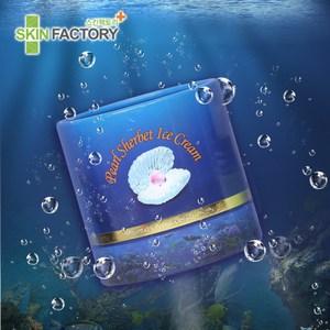 韓國Skin Factory 珍珠冰淇淋活膚保濕霜