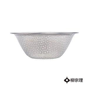 fujidinos-日本製《柳宗理》18-8不鏽鋼漏盆(16cm)
