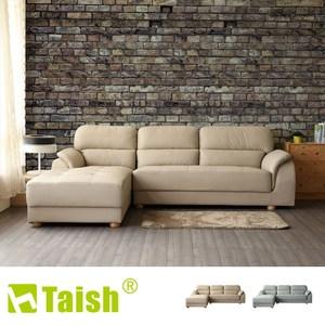 【TAISH】吉田L型皮沙發-獨立筒版(兩色.左右型可選) 淺咖啡右型