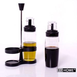 宜居家玻璃收納調味罐/瓶組(250mlx2支)