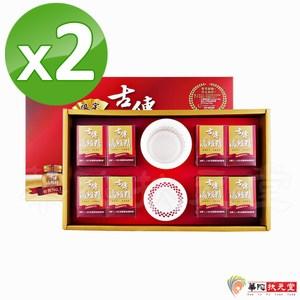 華陀扶元堂-古傳滴雞精禮盒2盒(8瓶/盒)
