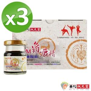 華陀扶元堂-MSM龜鹿精葡萄糖胺飲3盒(6瓶/盒)