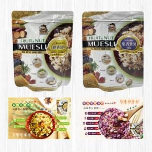 【大頭叔叔】榖物水果脆片(原味、粟香紫薯)任選3包榖物水果麥片