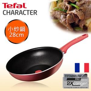 Tefal法國特福 頂級御廚系列28CM不沾小炒鍋(電磁爐適用) C682197