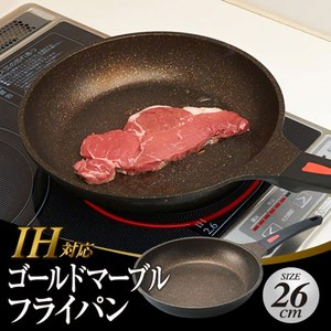 【AIMEDIA艾美迪雅】 IH黃金大理石塗層平底鍋(26cm)