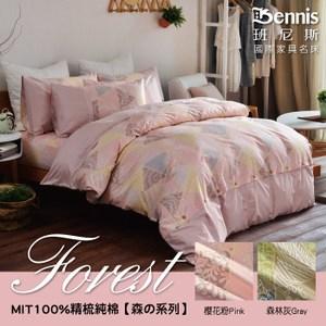 【班尼斯】3.5尺單人加大百貨專櫃級床包枕套組-Forest森林系列櫻花粉色