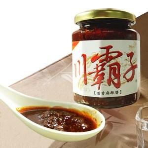 【那魯灣】富發川霸子茴香麻辣醬 6罐(265g/罐) 6罐(265g/罐)