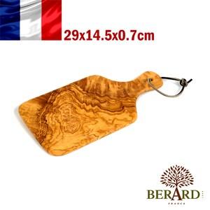 法國Berard畢昂原木食具 手工橄欖木長方形握把砧板29x14.5x0.7cm