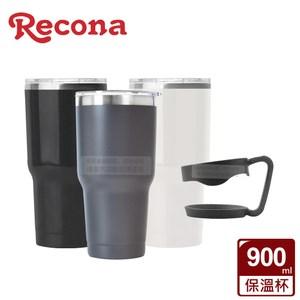 【Recona 】陶熹真空酷冰杯900ml 搭杯架把手白色+杯架把手
